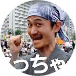 profile-11
