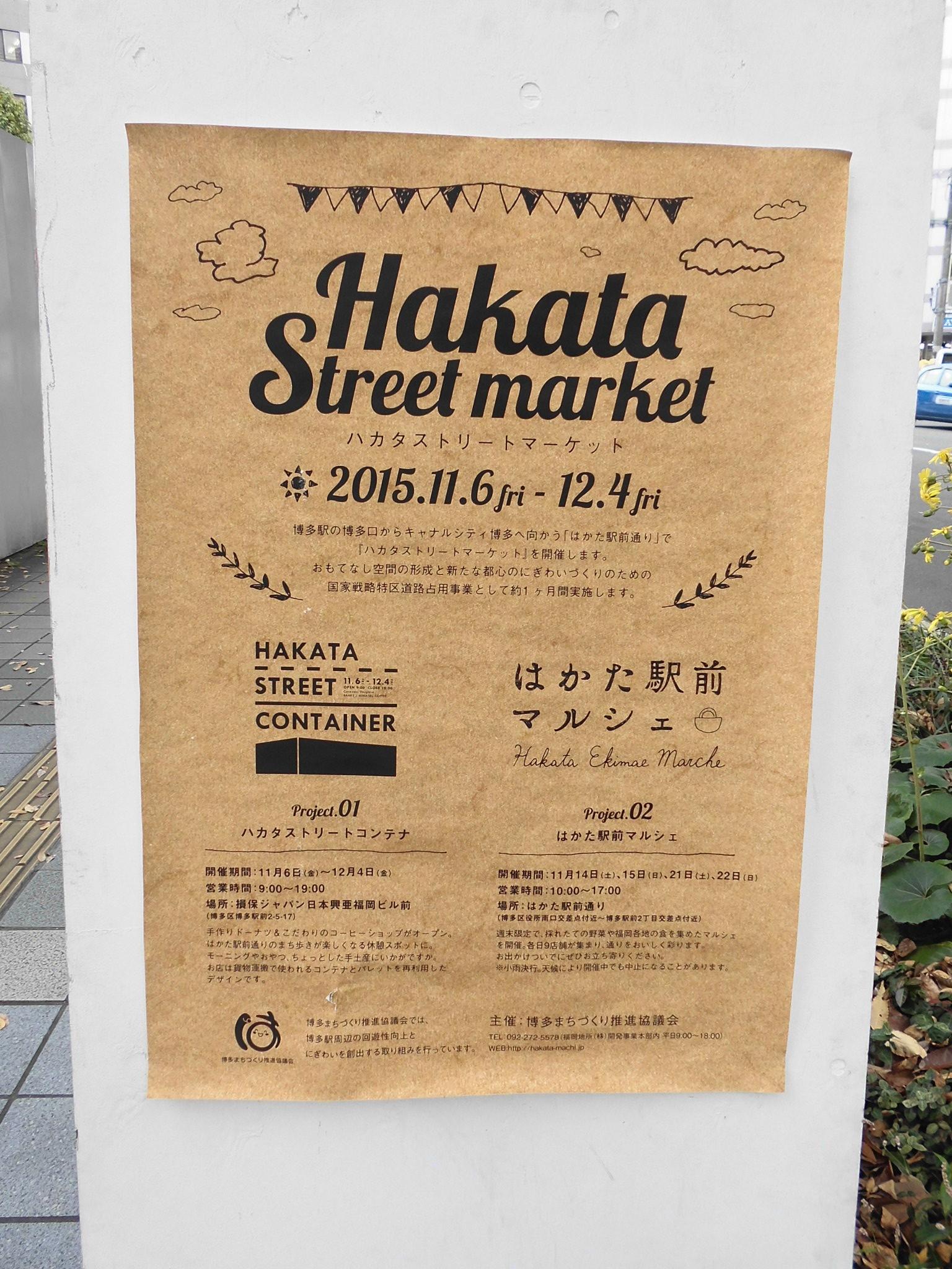 sotonoba_hktstr006