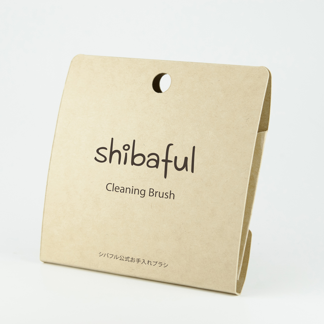 Shibaful公式お手入れブラシ「Shibaful Cleaning Brush」