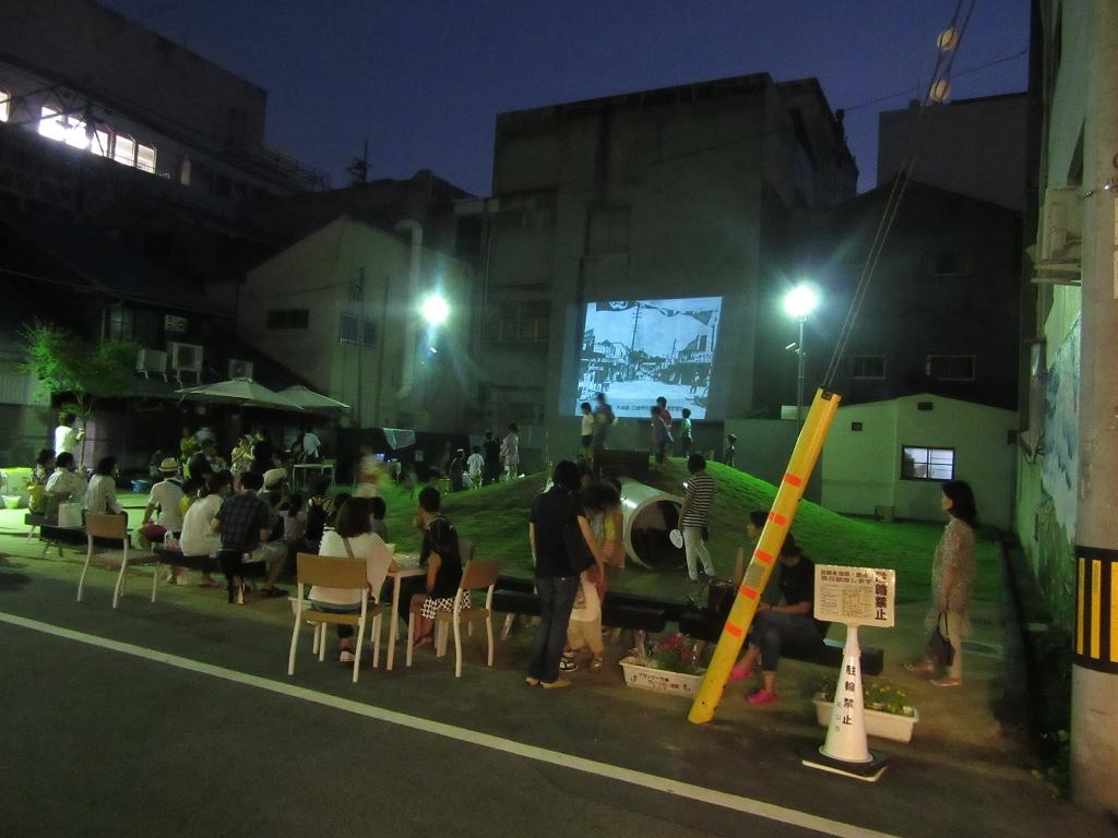 まちなかで6〜8月の土曜日に開催される土曜夜市に併せたイベント