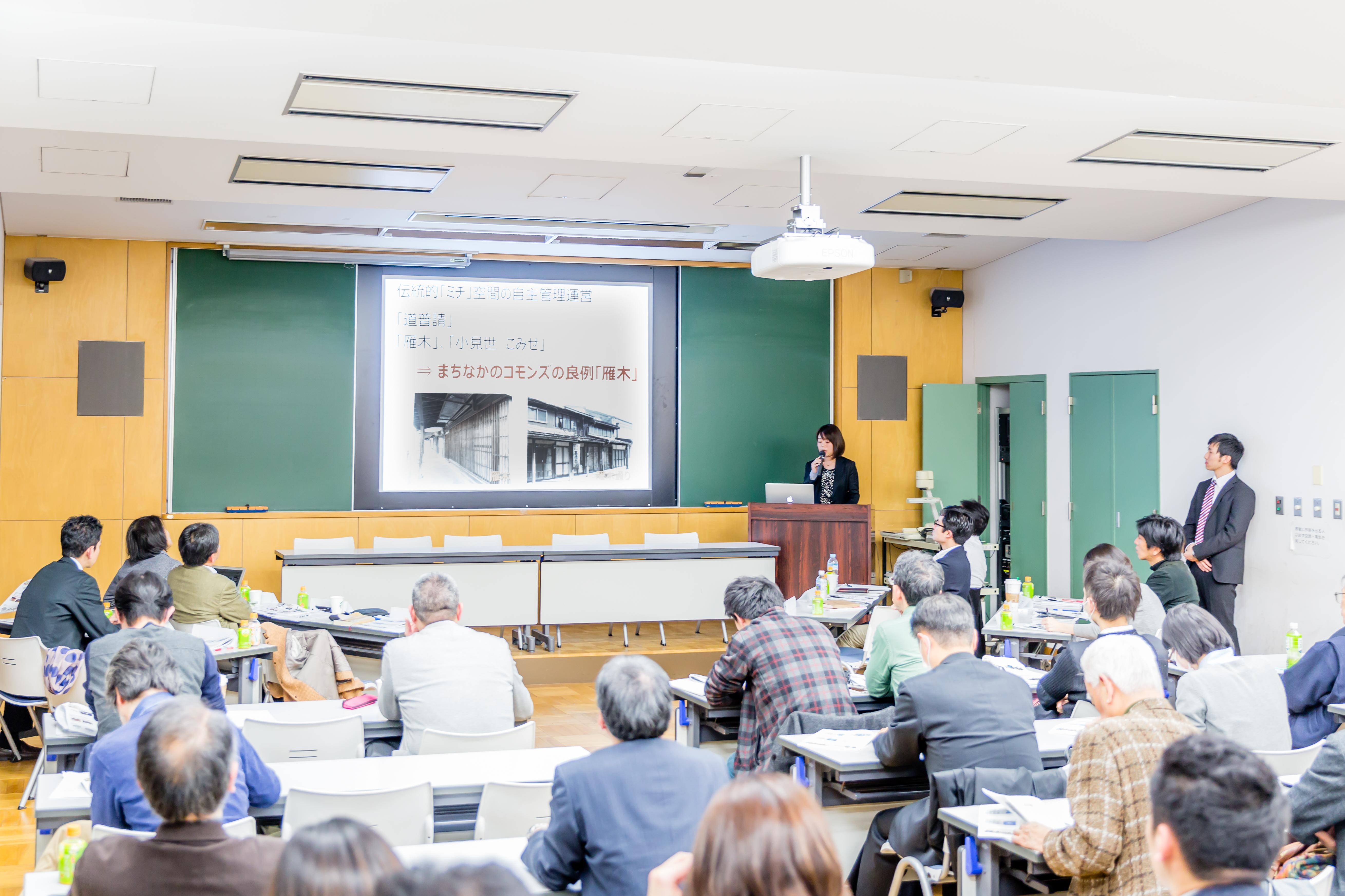 長先生「ストリート・コモンズー新潟県内における雁木空間のマネジメント」