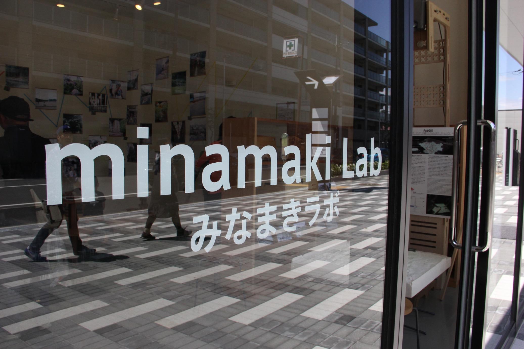 minamaki2
