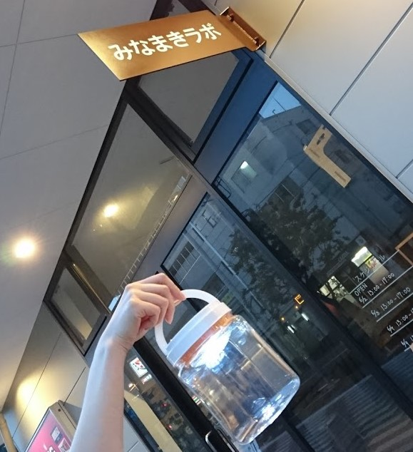 山手総研_2