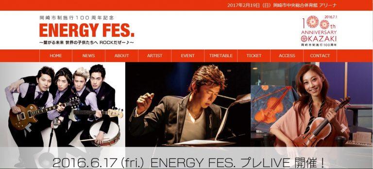 photo by http://otogawa.jp/exhibitor/139/