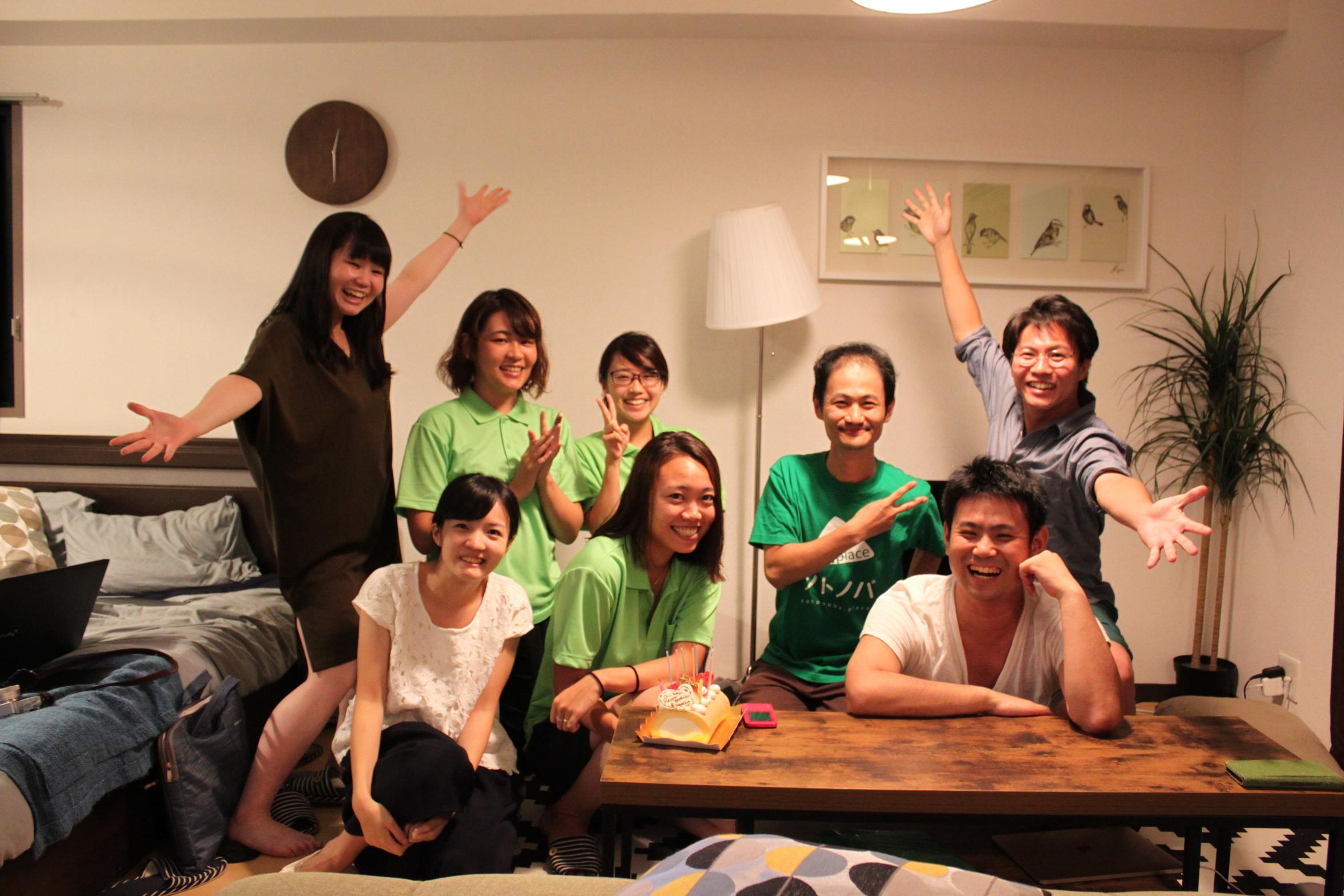 Photo by Tsubasa Endo