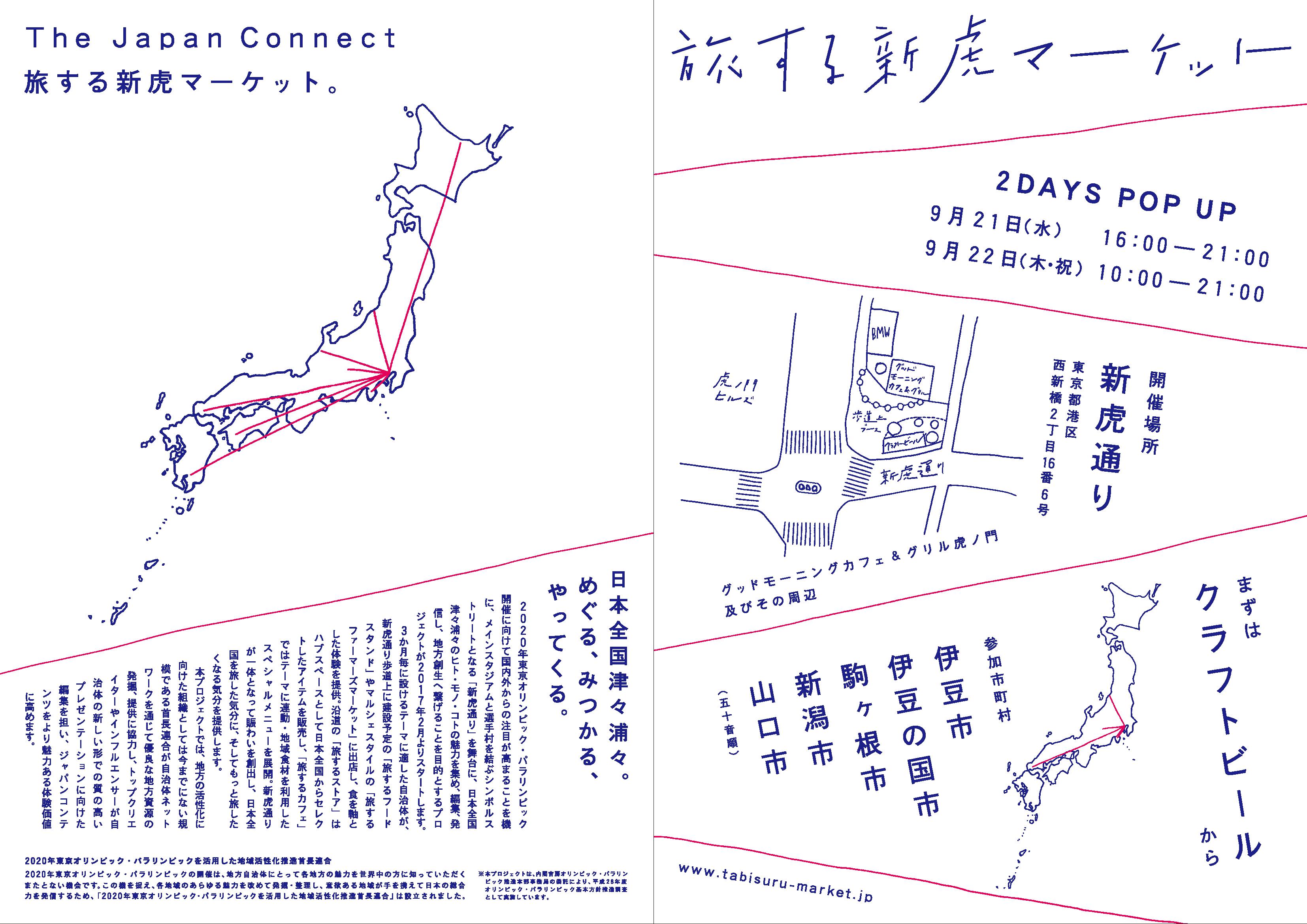 shintora_pamf1
