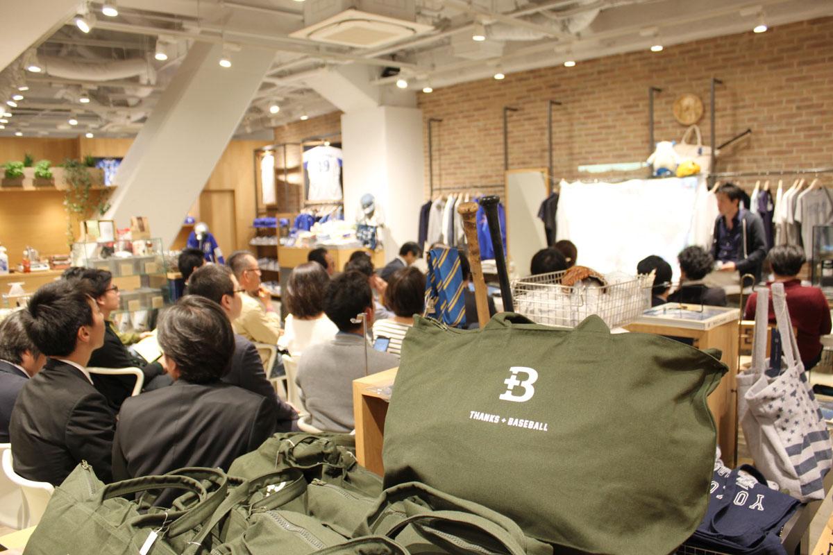 パークキャラバンとのコラボレーションで横浜スタジアムの「+B BALLPARK COFFEE」で開催した「ソトノバTABLE#5」のレポート。ここから「みなまきラボ」へと話がつながっていきます。