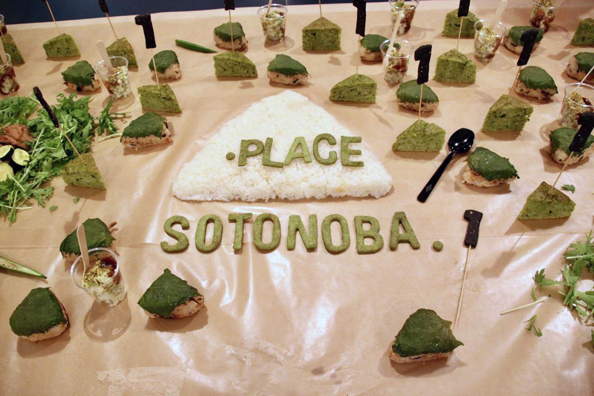食事では、sotonoba.placeの文字も!今回もケータリングユニットGOCHISOさんにお願いしました!