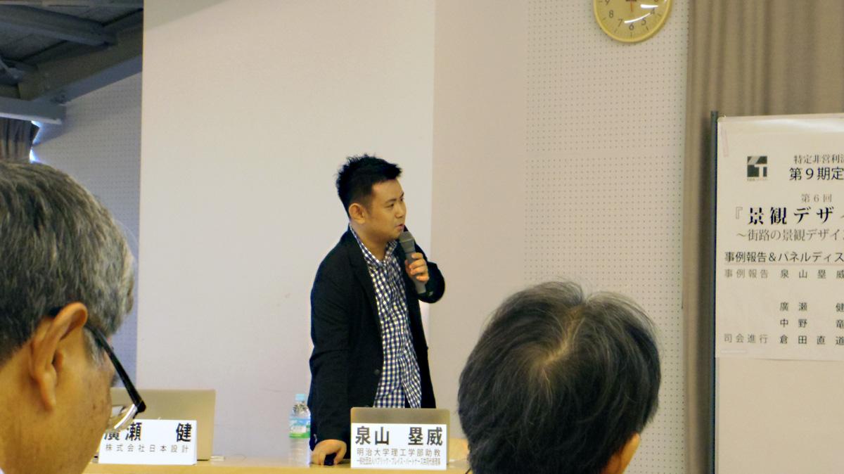 1人目のプレゼンターは我らが泉山編集長 Photo by Ayano Kumazawa