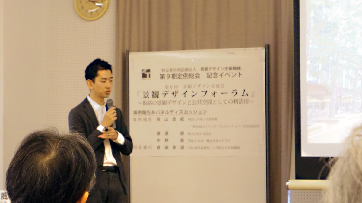 2人目のパネリスト廣瀬健さん Photo by Ayano Kumazawa