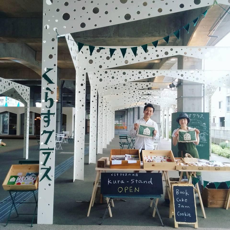 新たな試み「kura-stand」 photo by くらすクラス