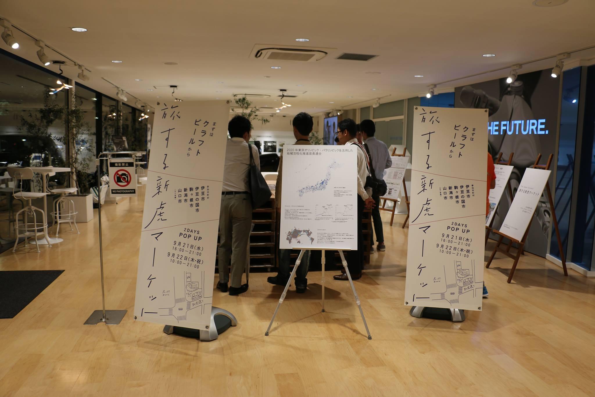 BMWショールーム内では模型の展示も実施。(撮影はNG)