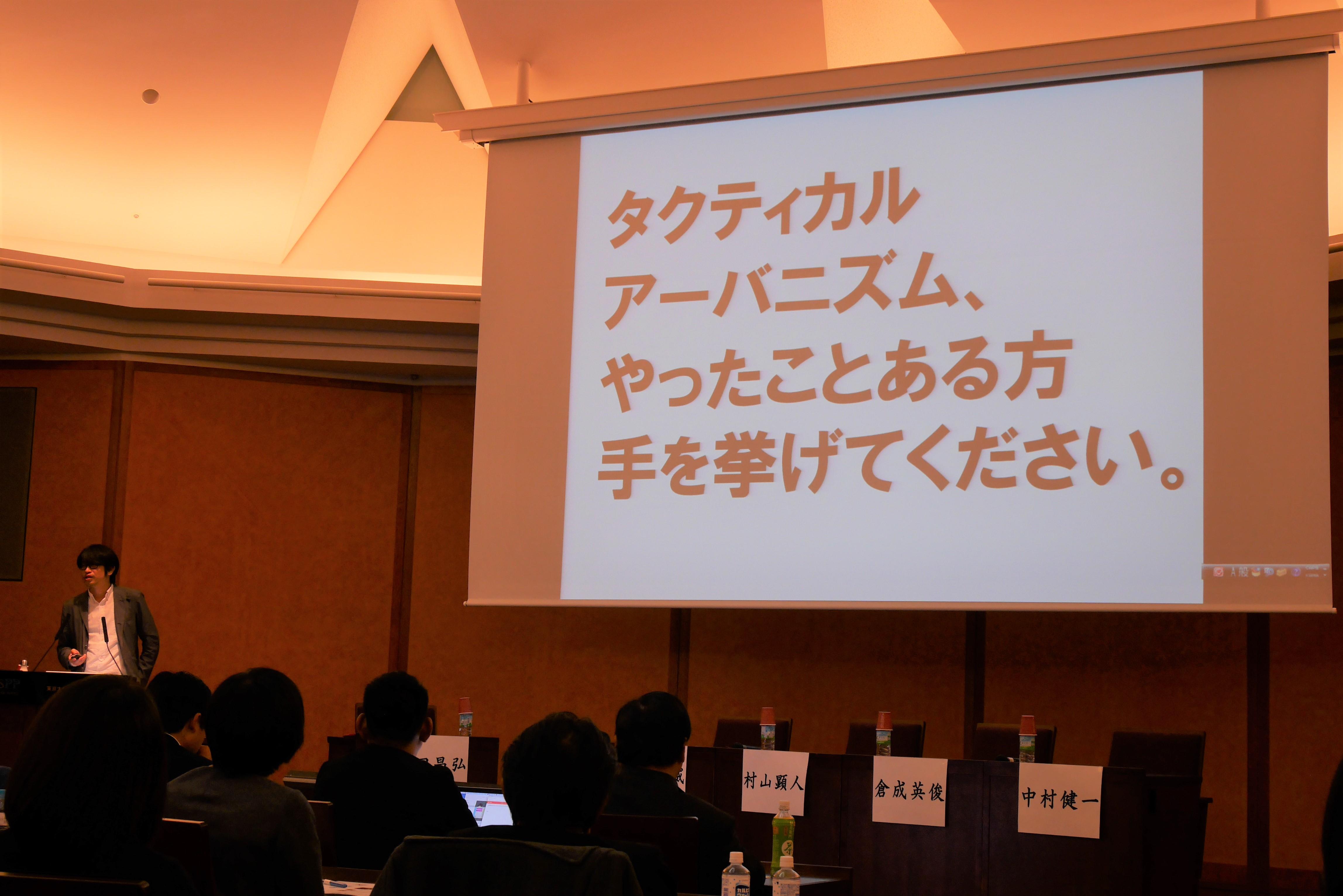 倉成英俊氏 株式会社電通 電通総研Bチーム リーダー/アクティブラーニングこんなのどうだろう研究所所長 東京大学工学部機械工学科卒、大学院中退。自称21世紀のブラブラ社員。「気の合う人々と新しい何かを生む」ことを目指し、公/私/大/小/官/民 関係なく活動中。主な仕事に、Japan APEC2010や東京モーターショー2011、IMF/世界銀行総会2012総合プロデュース、有田焼創業400年クリエーティブアドバイザー、他。グッドデザイン賞、NYADC賞、カンヌ広告祭他受賞多数。バルセロナのMarti Guixeより日本人初のex-designerに認定される。