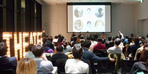 広がるソトでのシネマ体験、品川シーズンテラスにプレイヤーが大集結! 「Open Theater Summit vol.1」