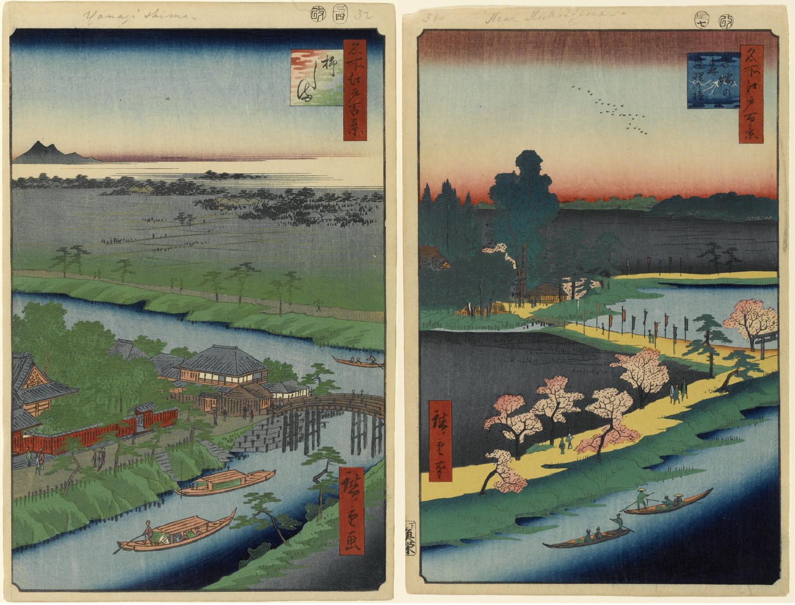 柳しま(左)と吾嬬の森連理の梓(右)。ともに歌川広重「名所江戸百景」より。今回の実験場所付近を描写している。