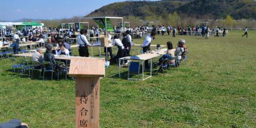 京都府が仕掛けるお茶の祭典、2万人参加のソト茶会に見た「身近な茶会」を支えるツール