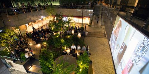 人々が集まる心地いい都会の渓谷 – 生まれ変わった「都市の庭」(ソトノバ・アワード2017一次WEB投票記事)