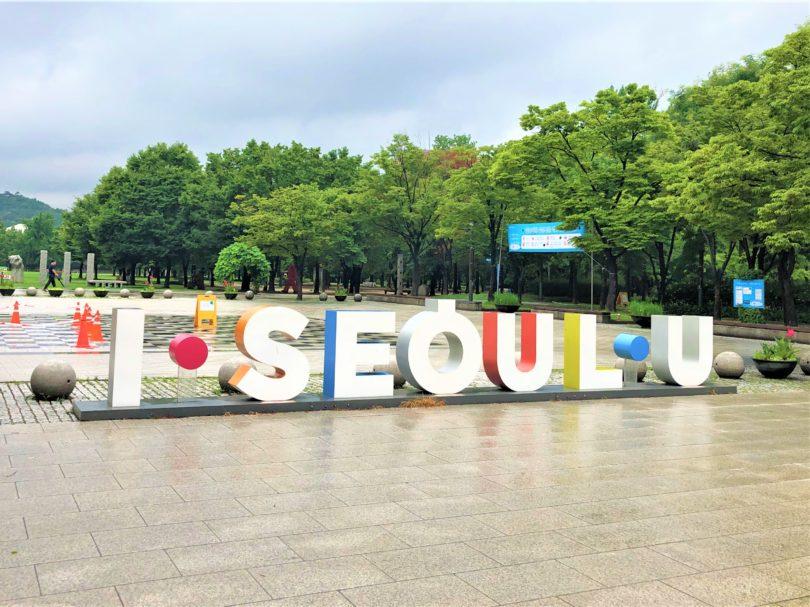 周辺の地価上昇で注目度アップ!韓国初の市民参加型公園ソウルの森 ...