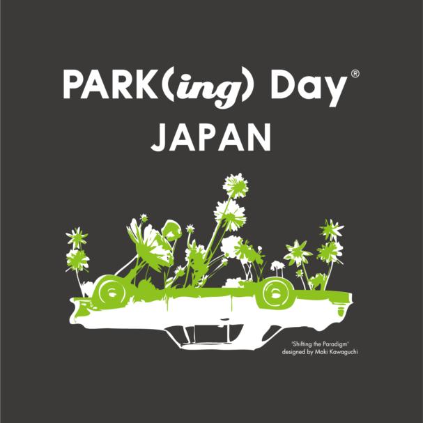Park(ing)DayJapn